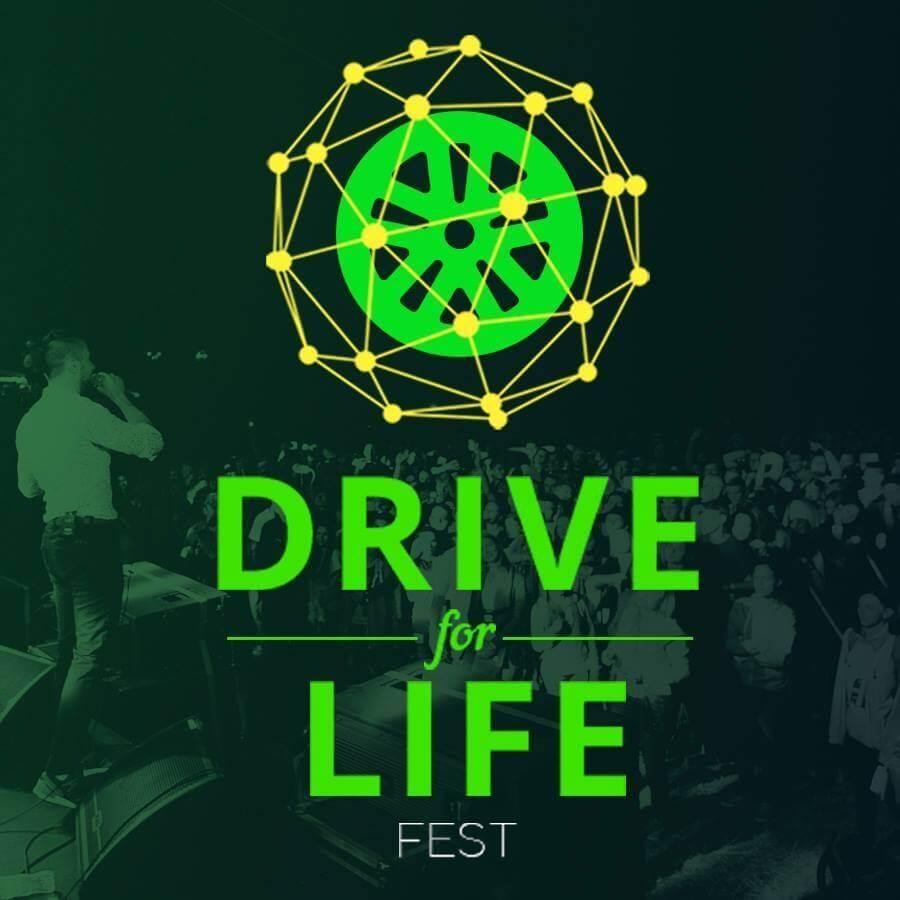 Розпочався продаж квитків на Всеукраїнський фестиваль Drive for Life