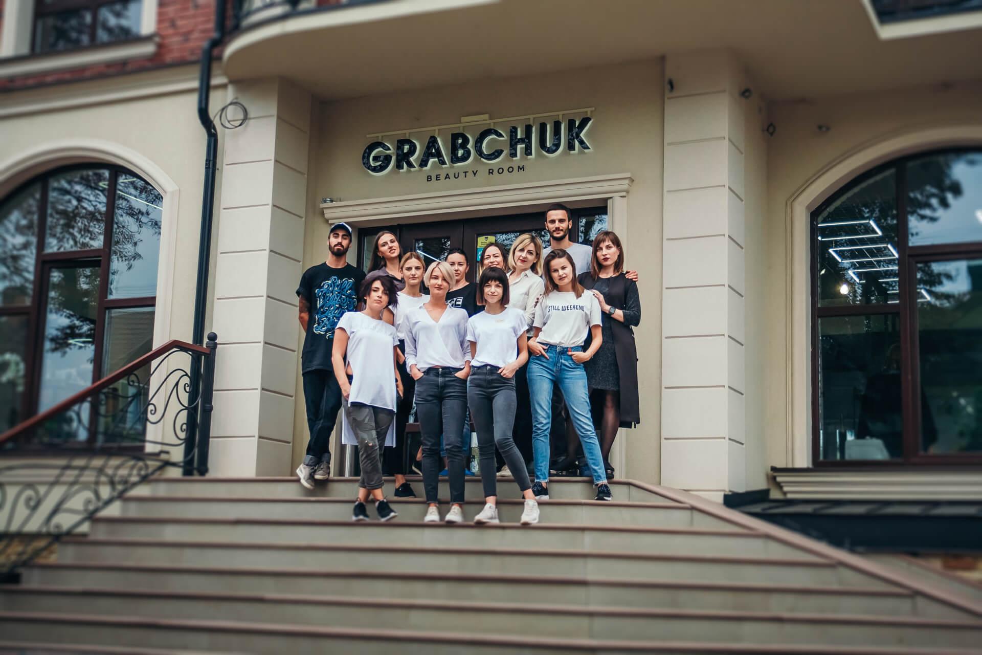 Grabchuk beauty room – простір, де твориться індивідуальність