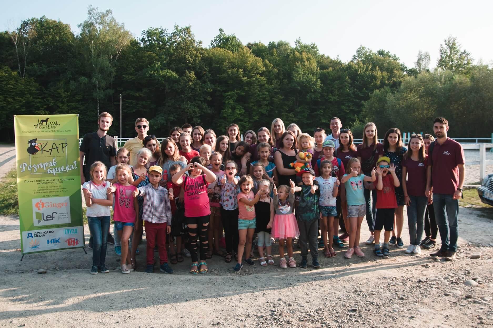 У Коломиї працює Академія Розвитку для дітлахів