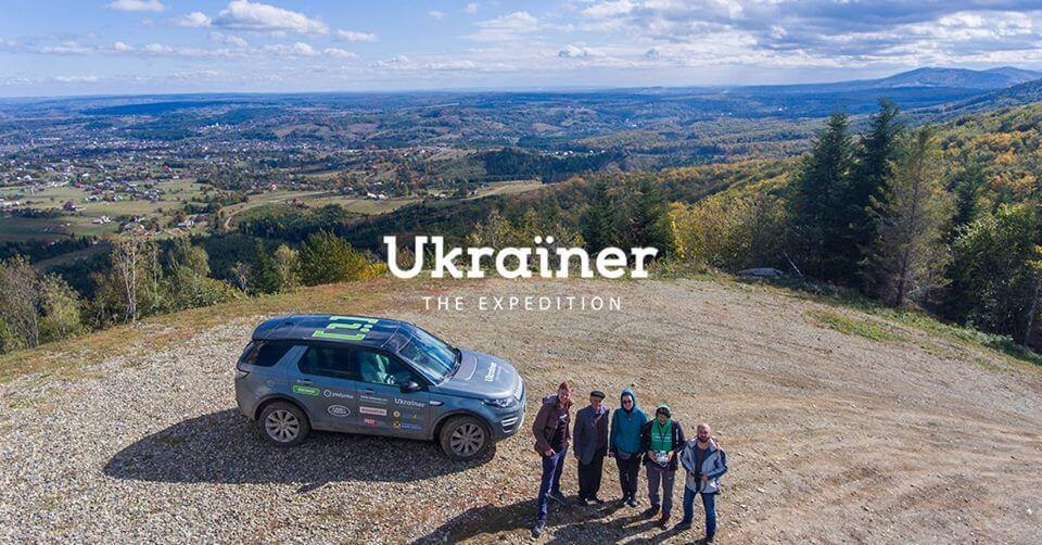 """У Коломиї відбудеться презентація суспільно-культурного проекту """"UKRAЇNER"""""""