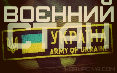 Воєнний стан в Україні. Що вам треба про це знати