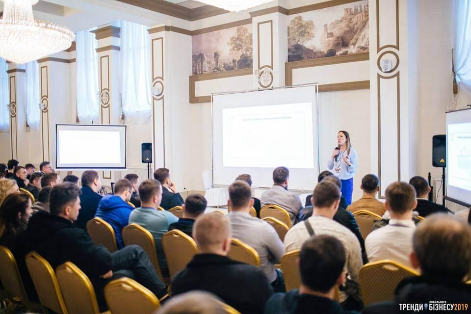 У Коломиї відбувся бізнес-форум для місцевих підприємців