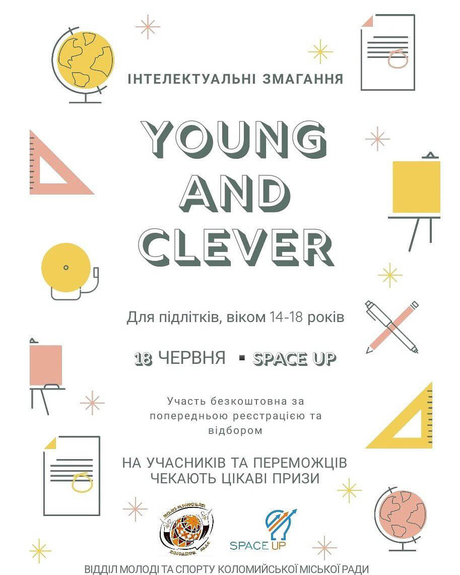 «Young and clever?», або як виграти похід в ресторан