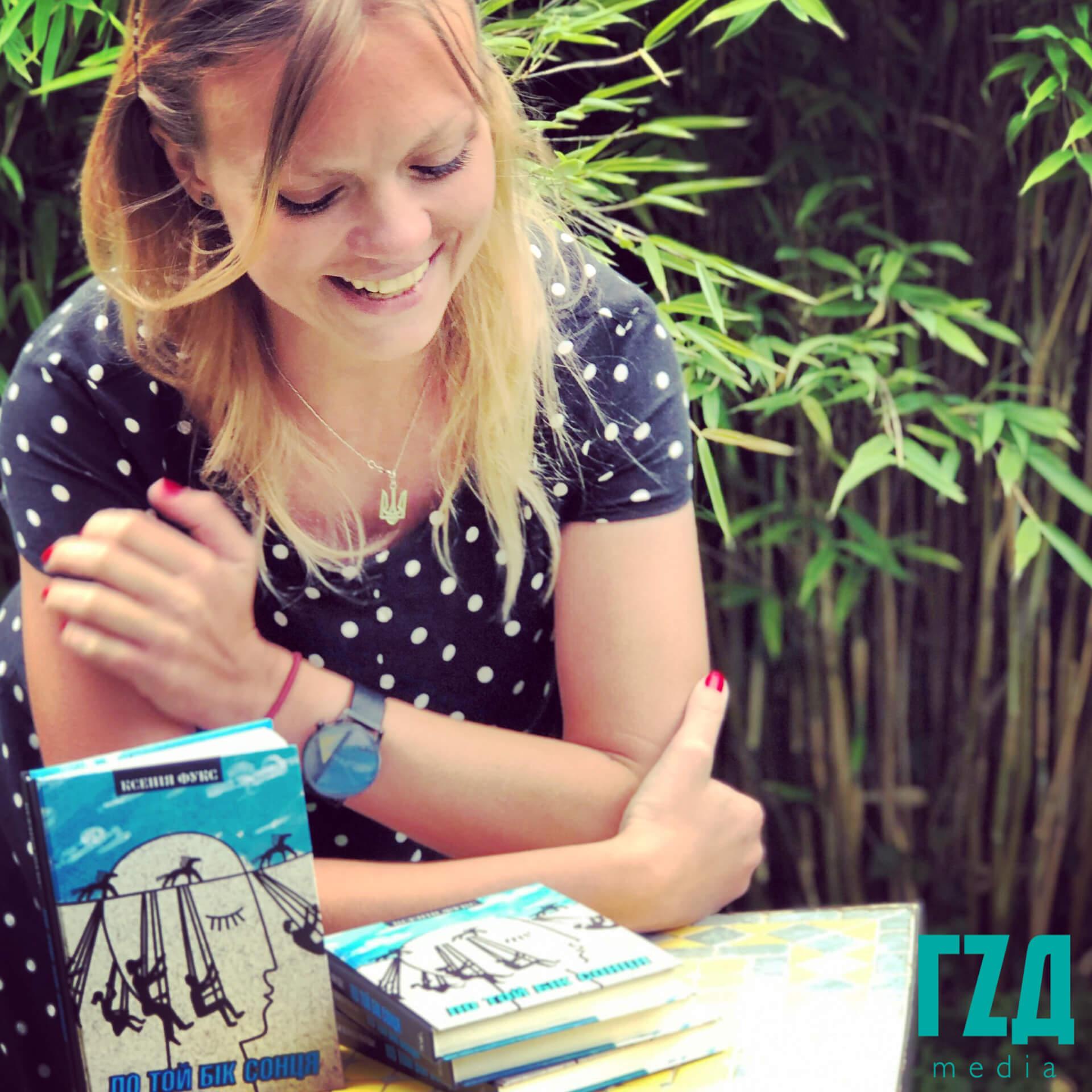 Виписати, щоб вижити: закордонна історія української письменниці
