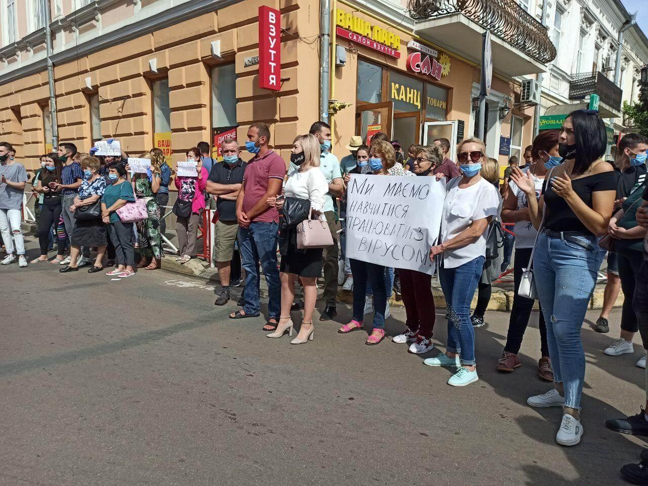 """Бізнес на карантині: коломийські підприємці мітингують проти """"червоного"""" рішення"""