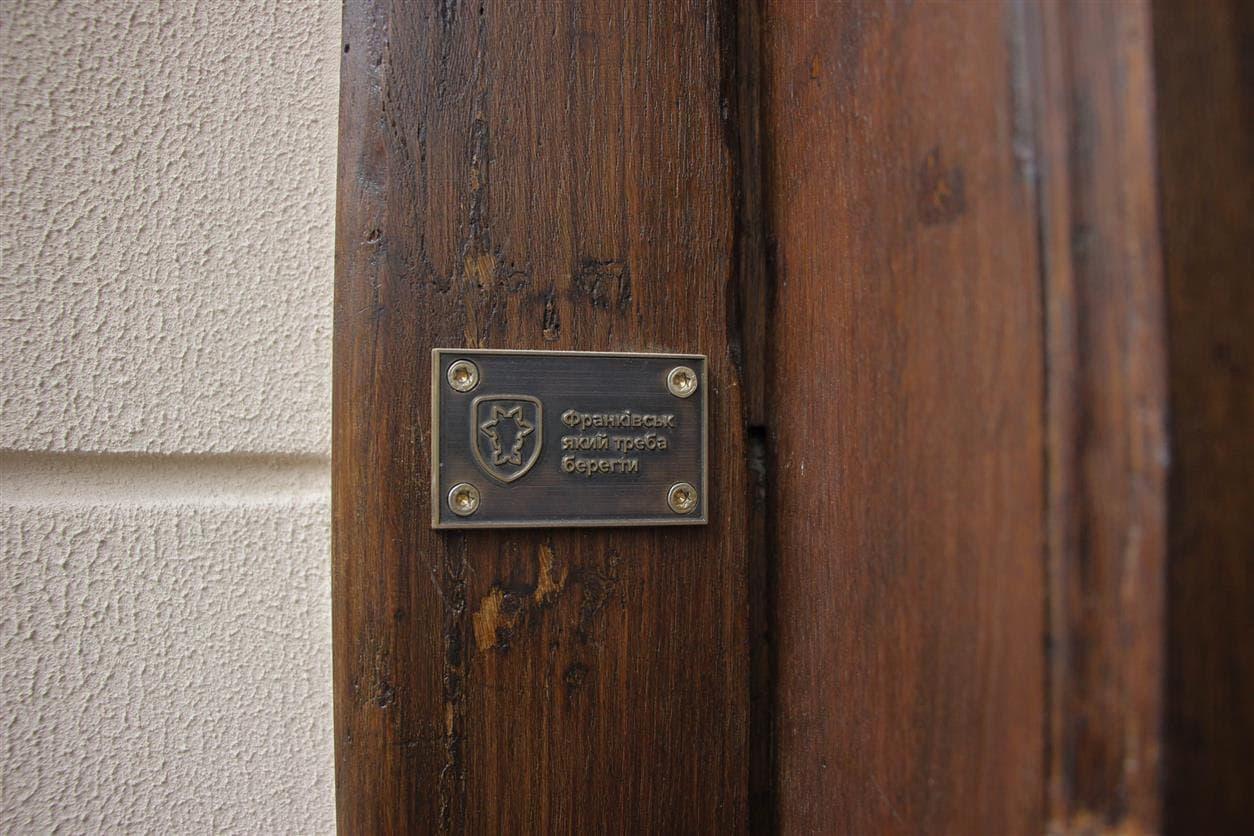 Це не просто двері! Про ініціативу, що зберігає автентичність міста