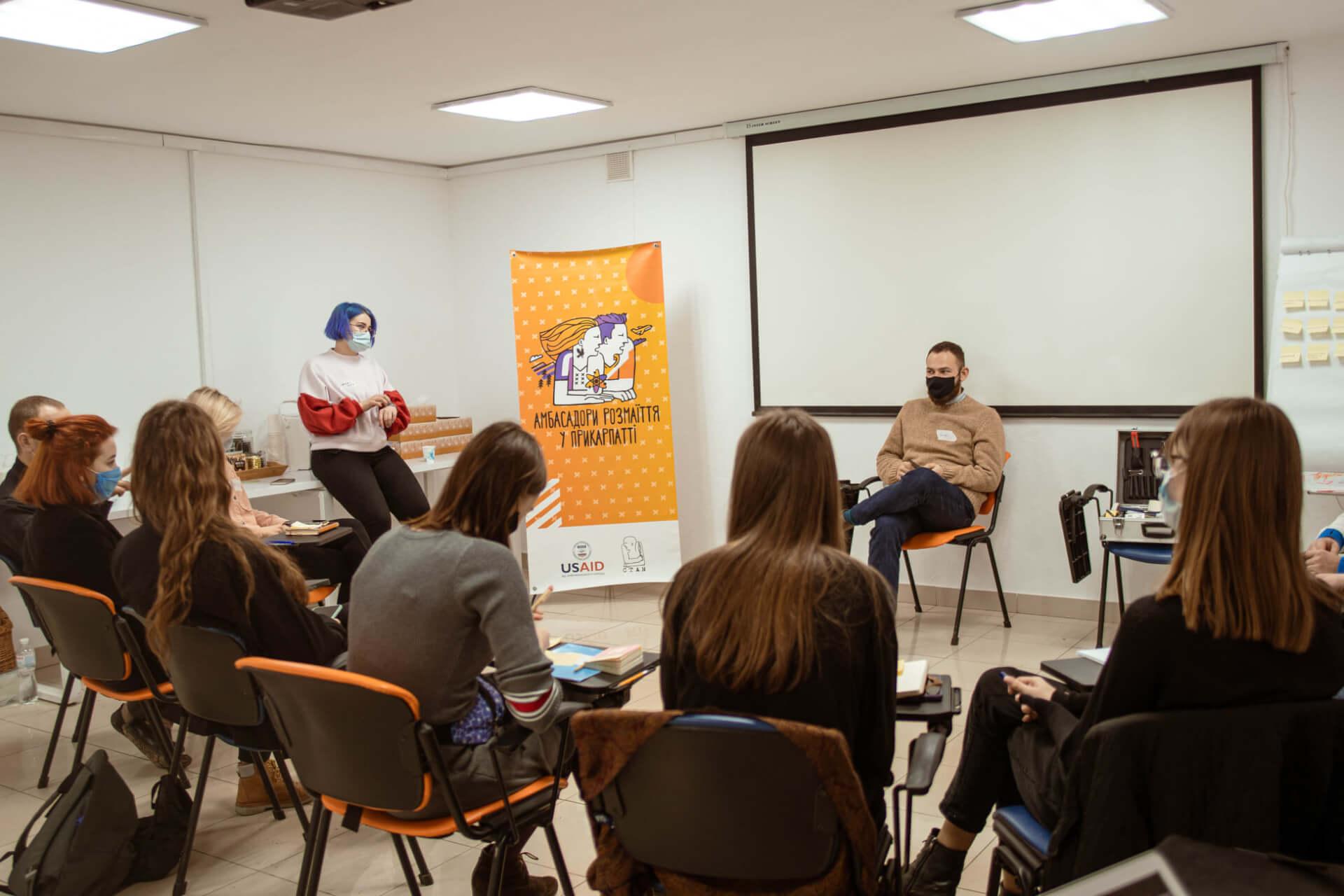 Спроможні змінювати: У Коломиї створили освітню ініціативу для молоді