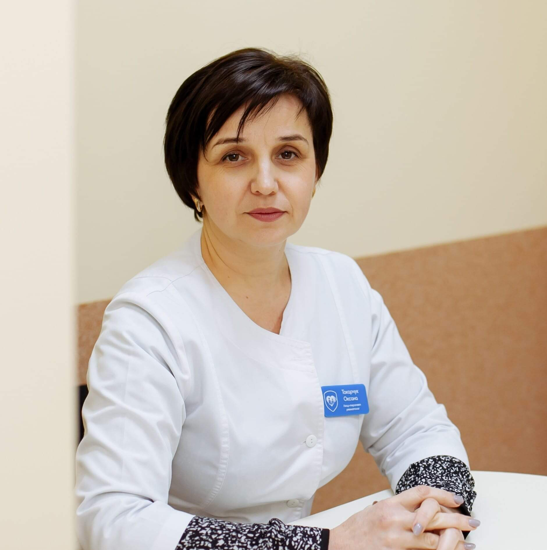 """Оксана Токарчук: """"Найбільше злить, коли пацієнти не виконують рекомендацій, особливо якщо це важливо і нескладно"""""""