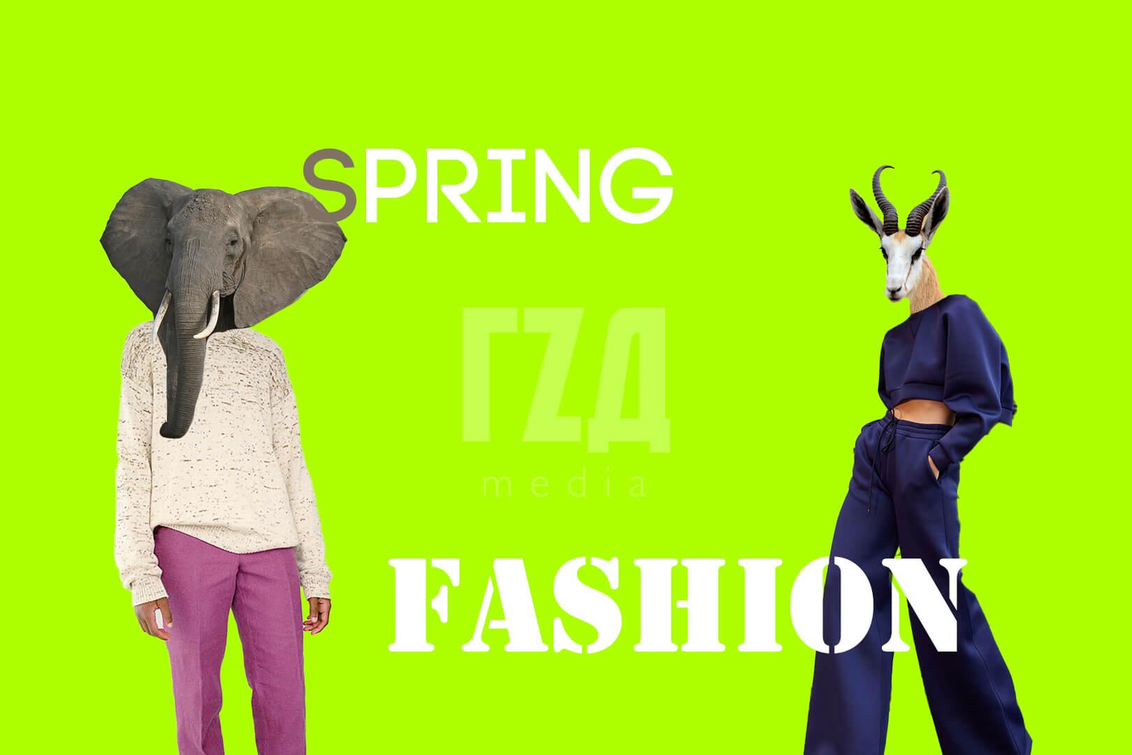 Весна 2021-го: поради від стилістки