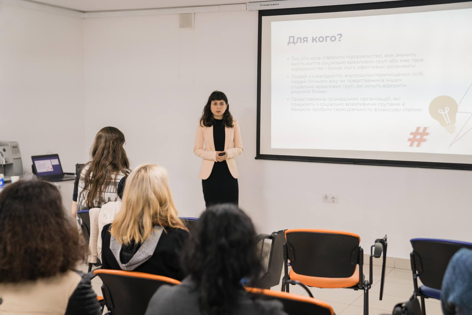 У Франківську відбудеться навчальна програма для соціальних підприємців