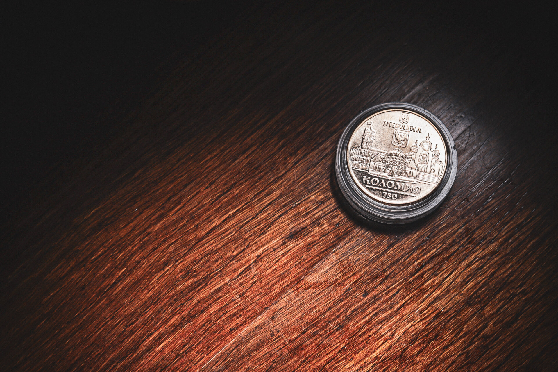 У Коломиї розробили сувенірну монету на честь 780-річчя
