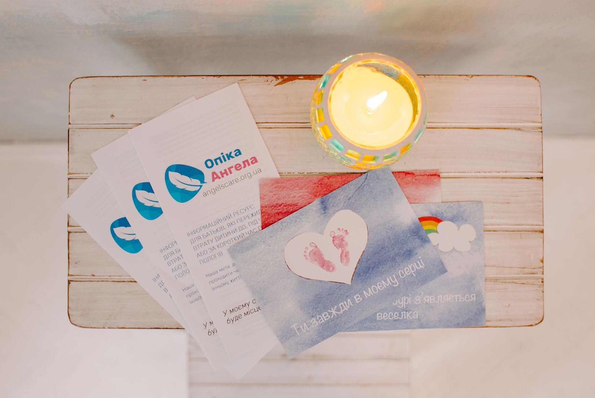 В Україні почали діяти онлайн групи підтримки для батьків, які втратили дітей