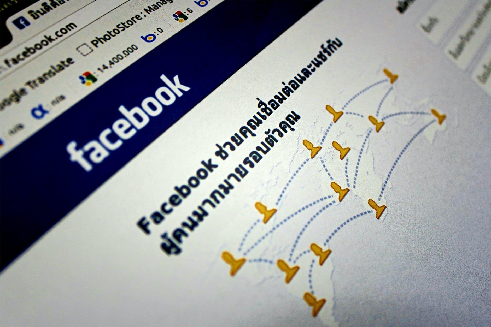 Що трапилося з фейсбуком?